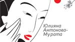 За японската култура от първо лице