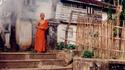 Пътувай от креслото: Древният Лаос
