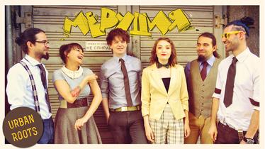 Премиера на най-новото видео на група Мерудия