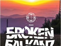 "Broken Balkanz в природен парк ""Витоша"""