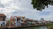 Малака - една интересна дестинация в Малайзия