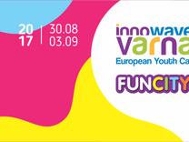 Фестивал FUNCITY+ във Варна