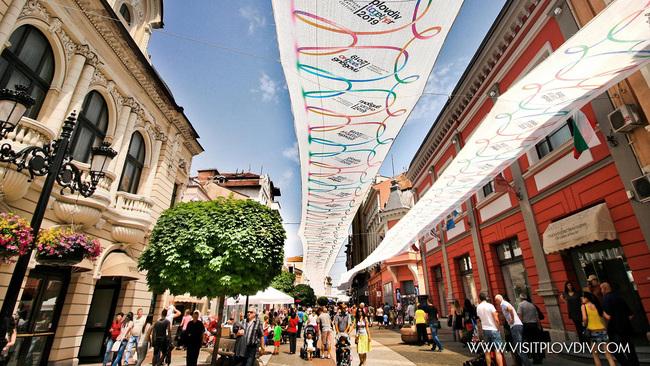 3e03a2f3b69 Пловдив - Европейска столица на културата през 2019 г. - Култура и  фестивали - Peika.bg