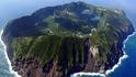 Аогашима - островът-вулкан, на който живеят хора