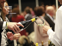 Форум за българско вино DiVino.Taste