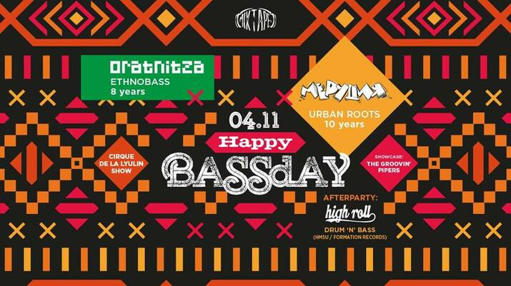 Happy BASSday / Oratnitza & Merudia