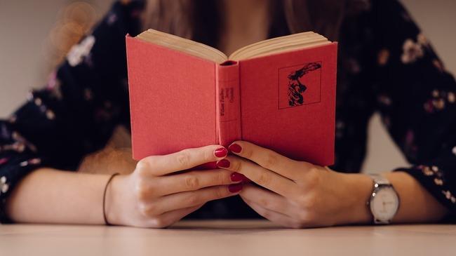 5 есенни места за четене в града