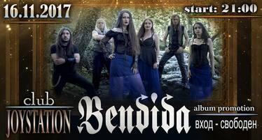 Концерт-промоция на Bendida