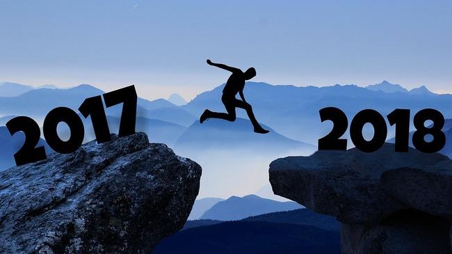 Кои са почивните дни през 2018 г.?