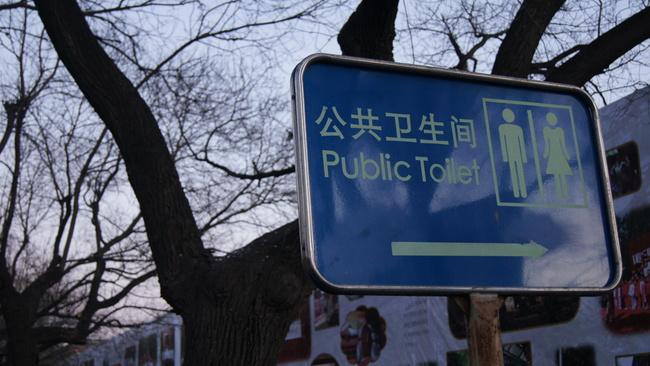 """Китай инвестира в """"тoaлeтнa peвoлюция"""" за повече туристи"""