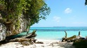 Първата страна с договор към туристите за опазване на природата