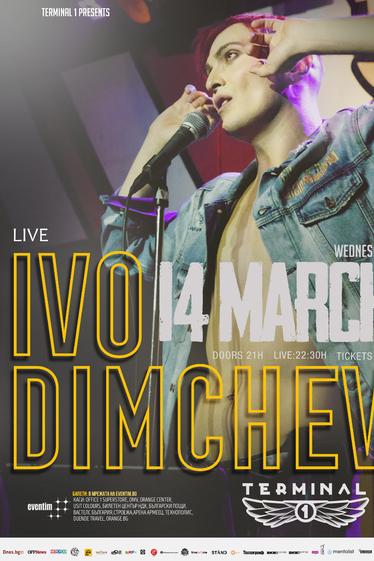 Провокативният артист Иво Димчев с концерт в Терминал 1