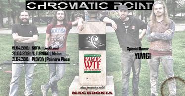 Chromatic Point с три концерта в България през април