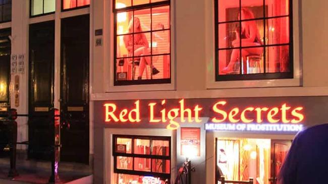 Музеят на проституцията в Амстердам