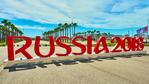 Колко ще ни струва да посетим Русия за Световното по футбол?