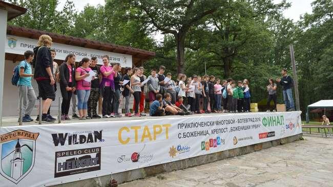 110 състезатели се включиха в Приключенски многобой - Ботевград 2018