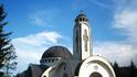 Повече от църква в центъра на Смолян