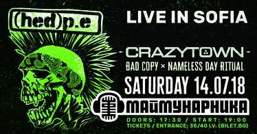 Hed PE, Crazy Town, Bad Copy и Nameless Day Ritual с концерт в Маймунарника