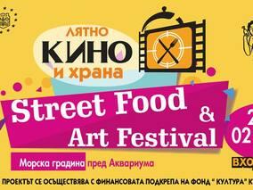 Кулинрен арт фестивал обогатява културната програма на Варна