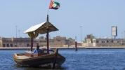 5 неща, които да не правим в Обединените арабски емирства (част 2)