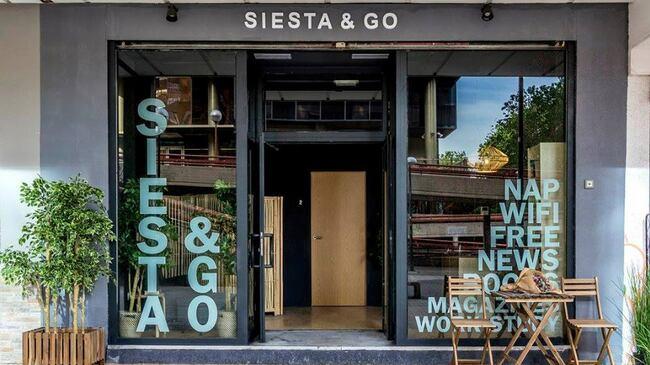 Сиеста кафенето в Мадрид