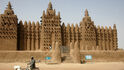 Вижте тези необичайни джамии