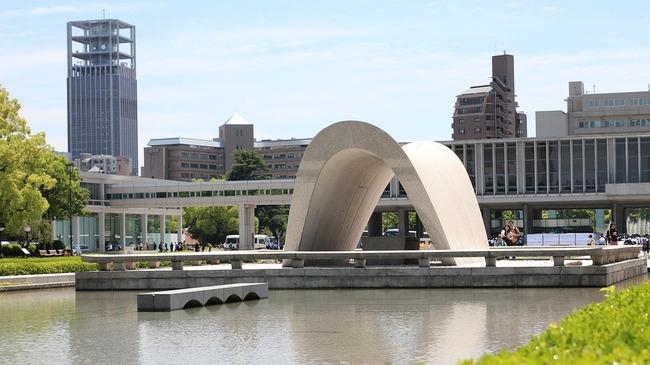 Хирошима – борбеният град с тежка история