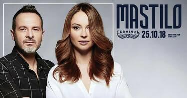 Група Мастило представя новото си парче в клуб Терминал 1!