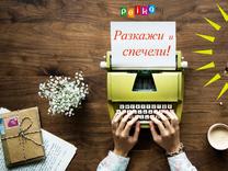 """Разкажи своето пътешествие и спечели книгата """"Мистични разходки из България""""!"""