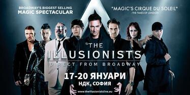 Най-великото шоу за илюзионисти The Illusionists:DIRECT FROM BROADWAY