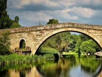 Легендите за Кадин мост