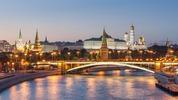 Какво има зад стените на Кремъл?