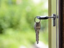 Коя е страната, където хората не заключват домовете си?