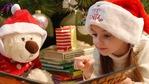 Празнични събития за деца (21 - 26 декември)