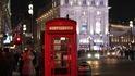 Лондон е градът с най-красива коледна украса тази зима