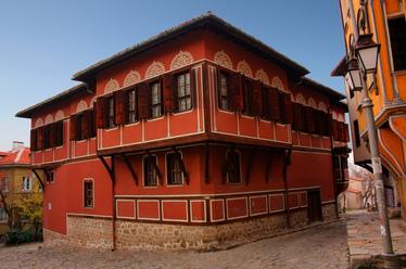Програма за откриването на Пловдив – Европейска столица на културата