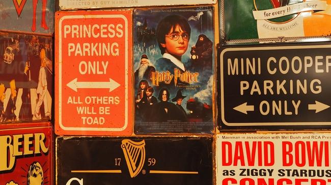 Кратък пътеводител за магьосническия свят на Хари Потър