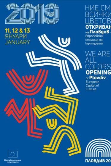 Откриване на Пловдив – Европейска столица на културата 2019