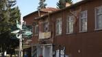 Да спасим рушащата се сграда на старото читалище в Батак!