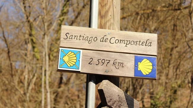 Как да тръгнете по-лесно за Сантяго де Компостела с ТЕС?
