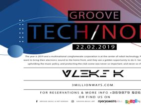 Tech Noir в Groove Music & Art, Пловдив