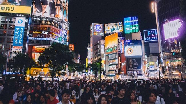 5 неща, които не знаеш за Токио (част 2)