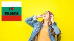 На кое място е България в класацията за най-добрите страни в света?