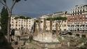 Мястото, където е убит Юлий Цезар, отваря врати за туристи през 2021 г.