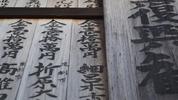 5 езика, застрашени от изчезване (част 1)