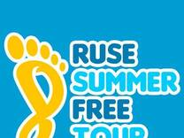 Ruse Summer Free Tour