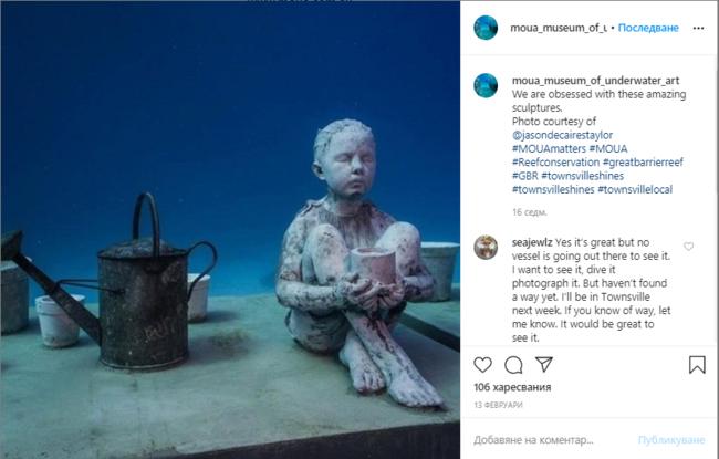 Музей на подводното изкуство е създаден в Големия бариерен риф в Австралия