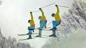 Да си наемеш цяла планина, за да караш ски