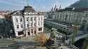 Любляна - забележителности за един уикенд