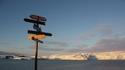Антарктида: Експедиция под вечния лед